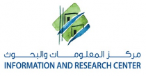 Information and Research Center