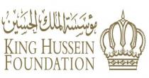 King Hussain Foundation
